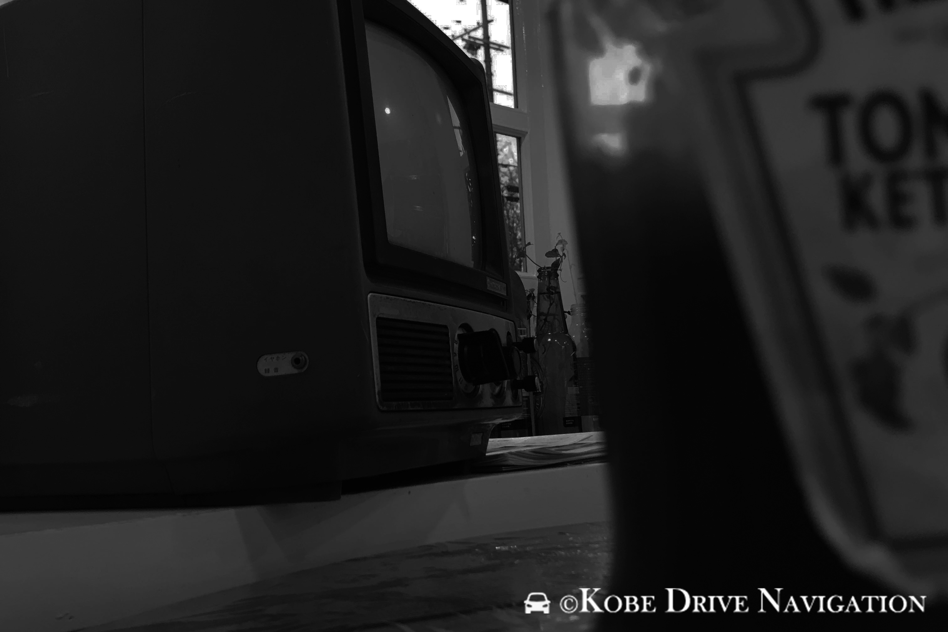 ドライブNavi