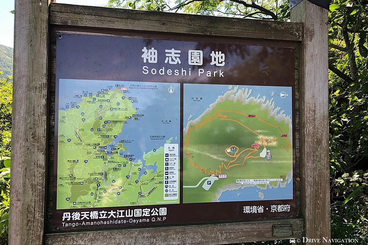 経ヶ岬19.08.13_190815_0061